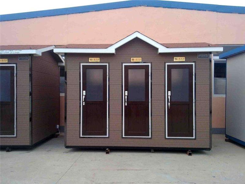 连体移动厕所