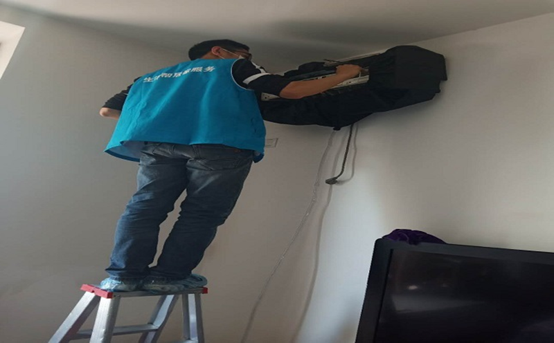 家电空调清洗