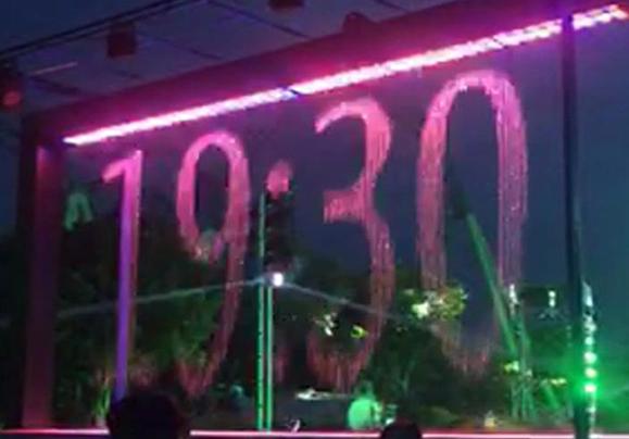 室內數字水幕設計