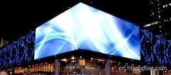 眉山LED顯示屏設計廠家位置