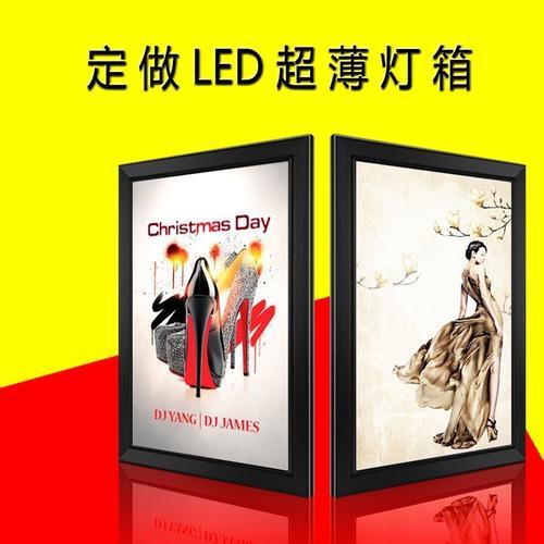 LED灯箱广告