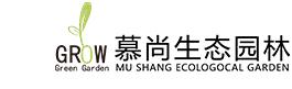 慕尚生态园林科技有限公司