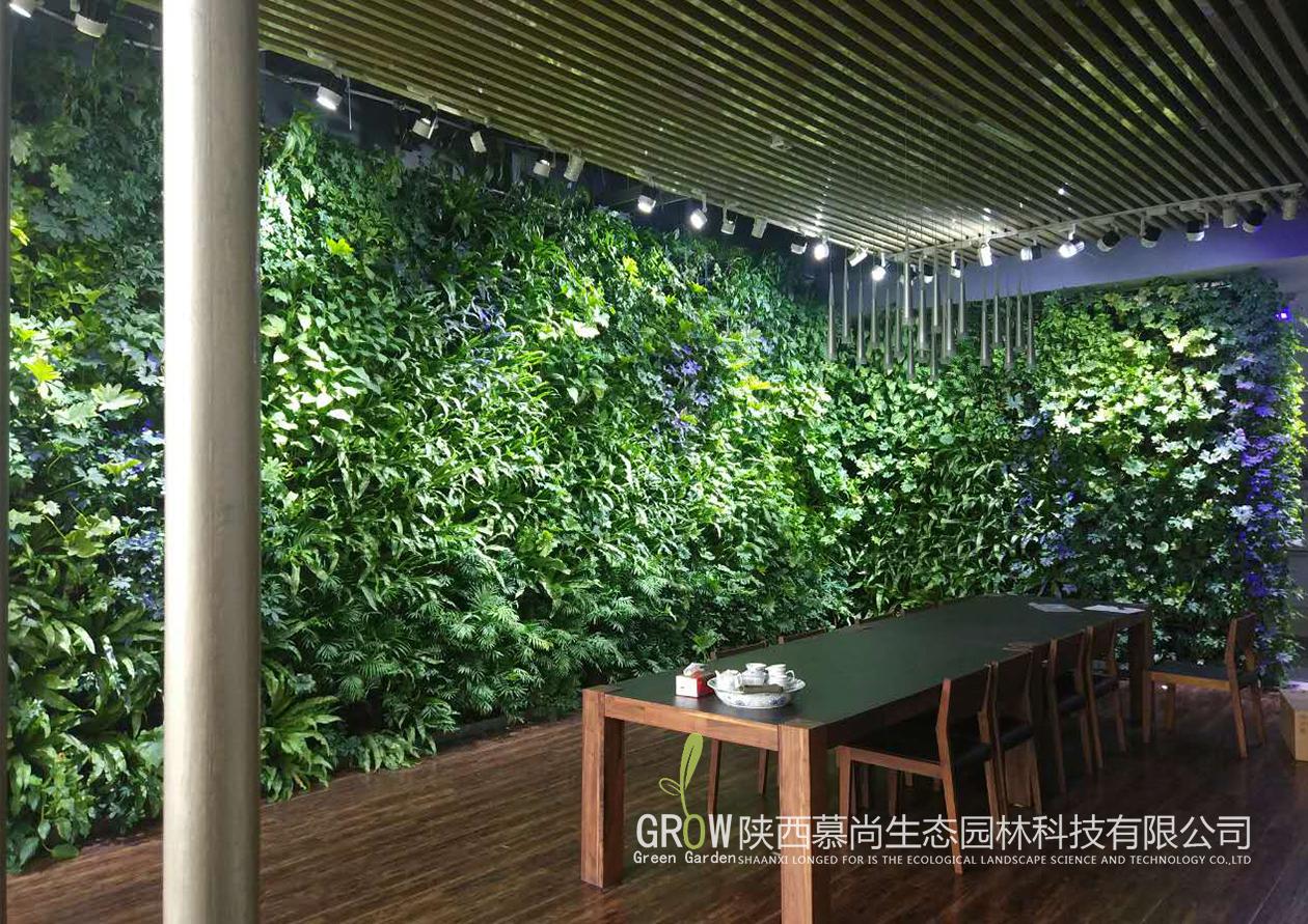 高新王西京美术城室内生态墙