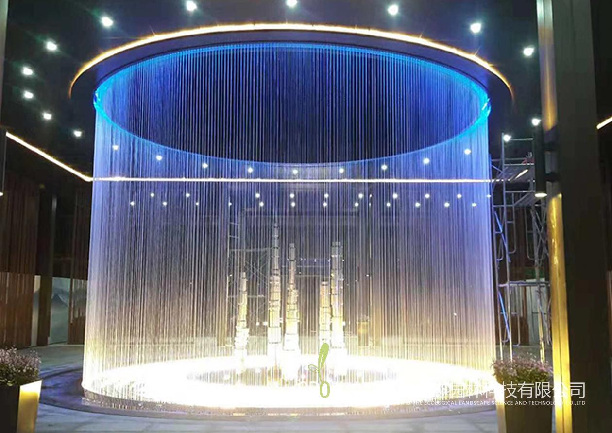 圆柱形水幕