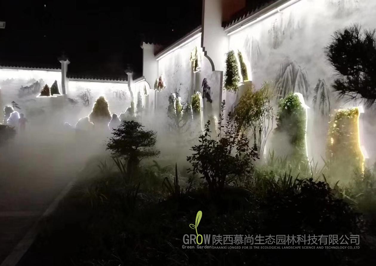 雾森景观展示