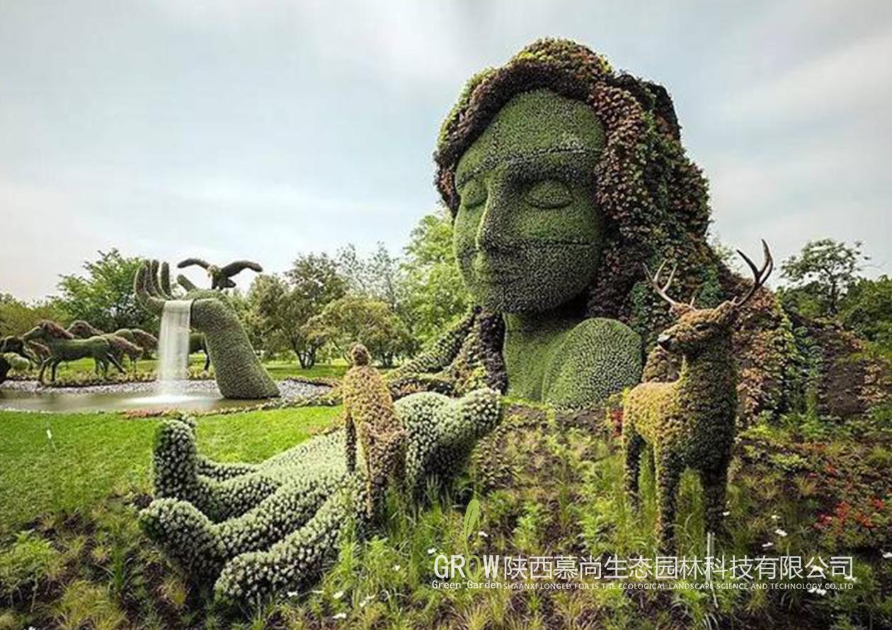 人物造型植物绿雕