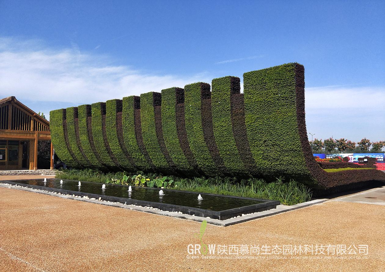 入口大型绿雕