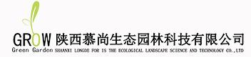 陜西慕尚園林景觀設計公司