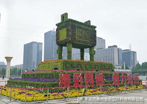 仿真造景绿雕为城市增添妙趣