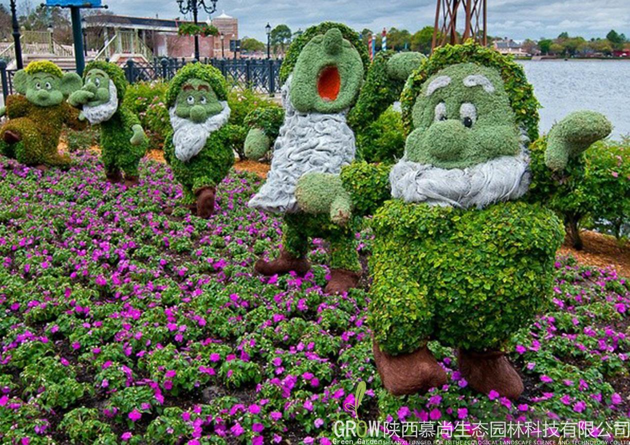 仿真绿雕常用的几个类型