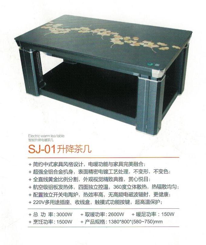 贵州电暖炉