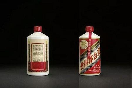 葵花茅台酒回收