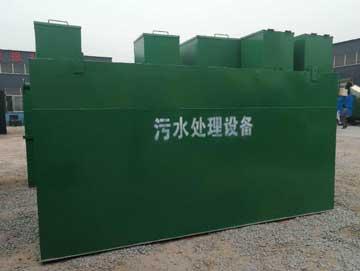 农村地埋式污水处理设备