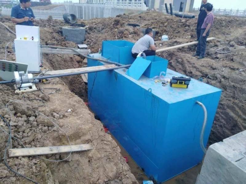 地埋式污水处理设备处理污水的原理