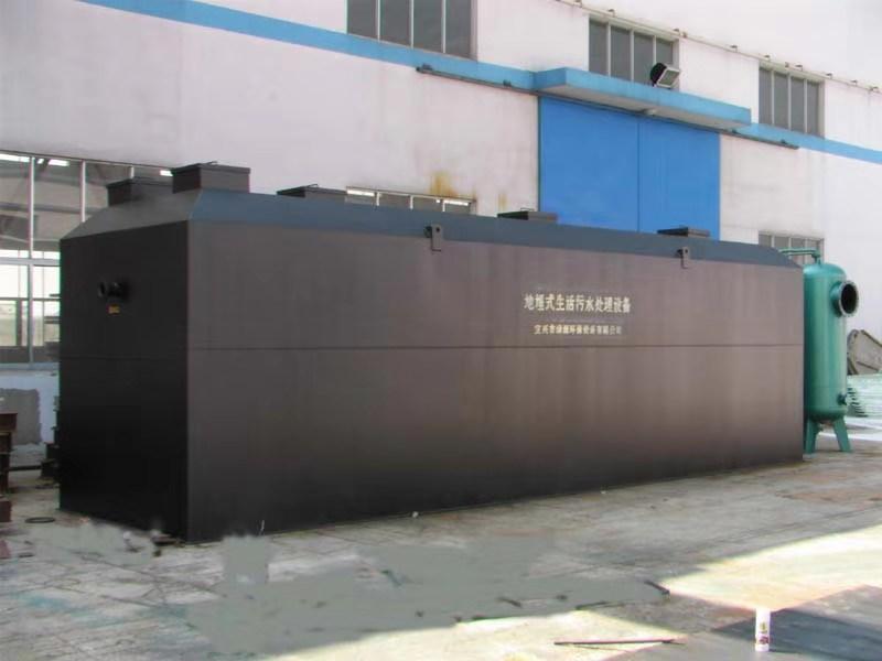 关于工业污水处理设备出水水质稳定