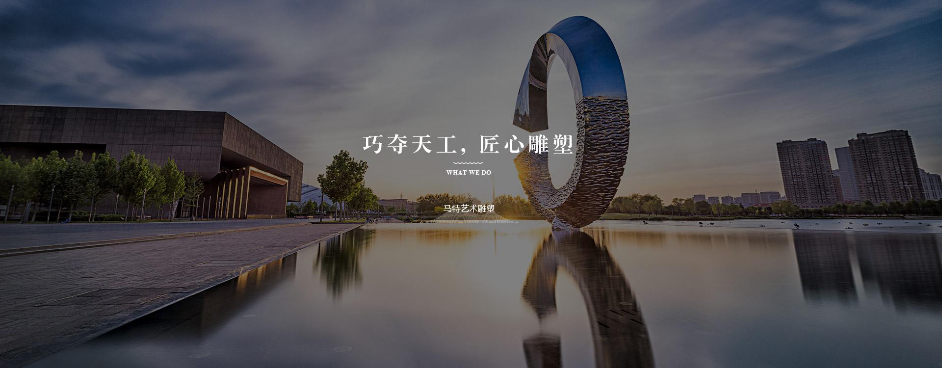 陕西哪有雕塑厂家