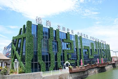 锦尚室外仿真植物墙