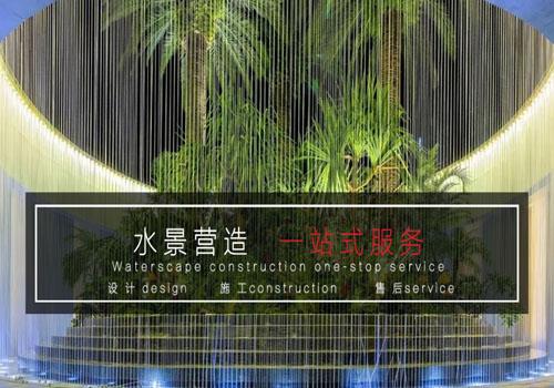 西安文源景观工程公司加入铭赞网站优化推广