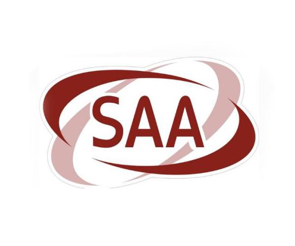 澳大利亚SAA认证