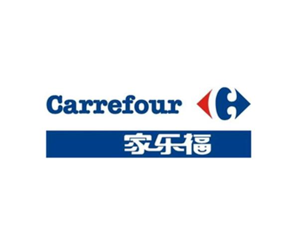 家乐福Carrefour验厂