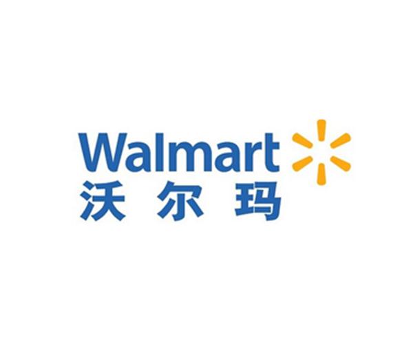 沃尔玛Wal-Mart验厂
