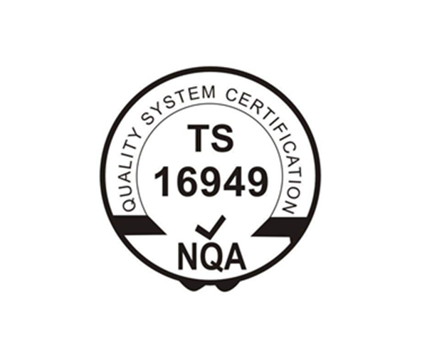 ISO/TS16949质量管理体系