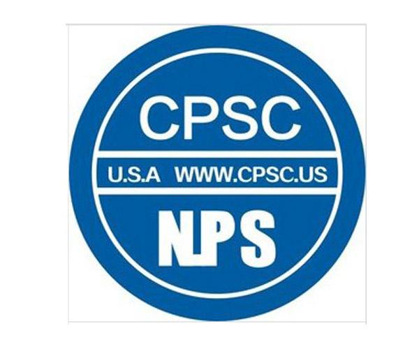 美国CPSIA法规检测