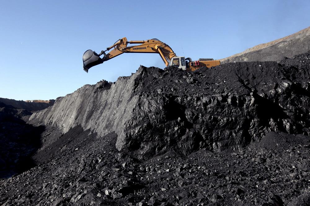 煤炭及矿产检测服务