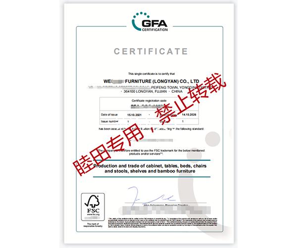 恭贺唯XX家具(龙岩)有限公司 2021年10月顺利通过FSC认证