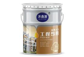 工程专业外墙漆