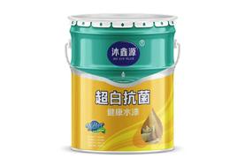 超白抗菌健康水漆