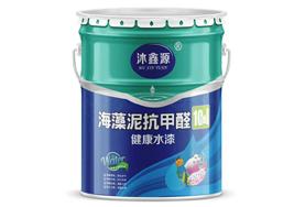 海藻泥抗甲醛健康水漆