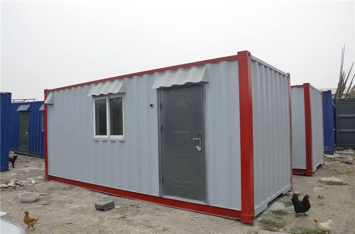 集装箱房活动房