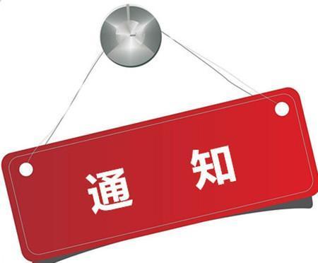 2019年6月18日,祝賀綿陽梓潼縣正經頁岩磚廠與綿陽霸屏推廣公司達成合作協議