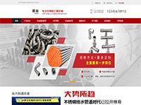 不锈钢行业网站