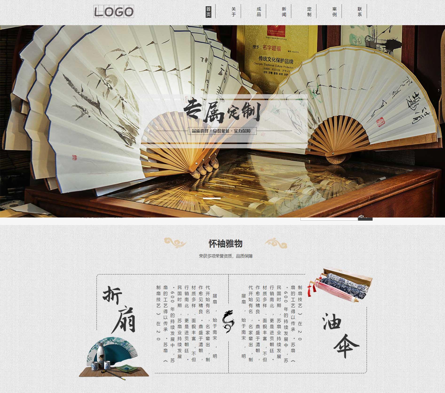 工艺品行业网站