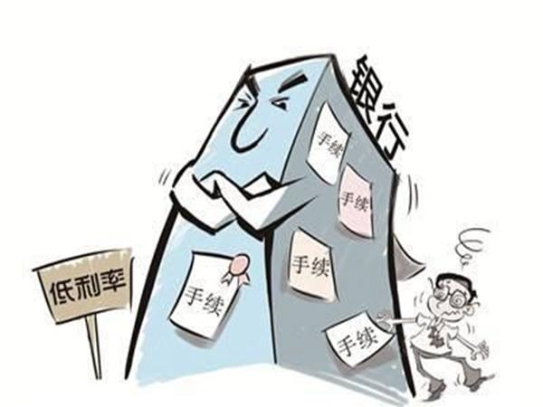 绵阳平武对比信用贷款和抵押贷款,教你如何选择