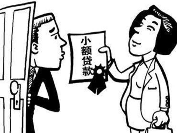 房產抵押貸款用房產證復印件可以嗎