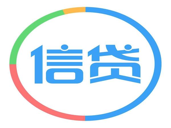 绵阳江油个人信用贷款哪个银行比较好?
