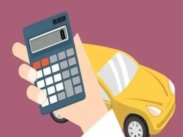 企业信用贷款
