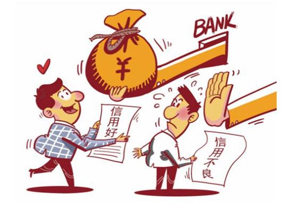 個人信用貸款