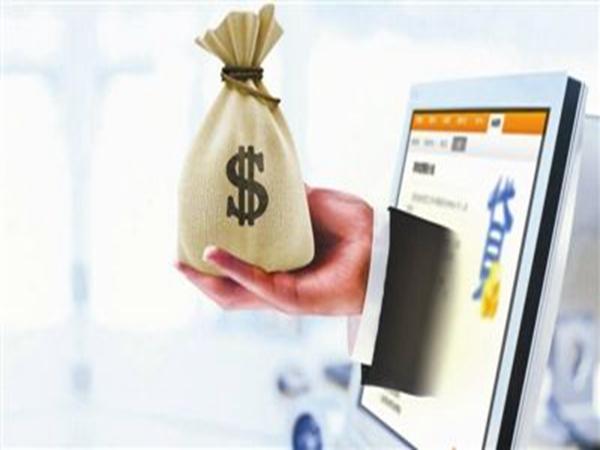 綿陽信用貸款