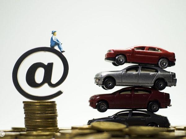 公司汽车贷款