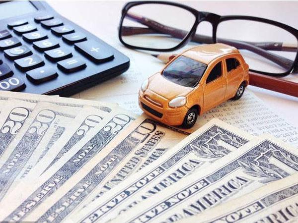 公司户按揭车贷款