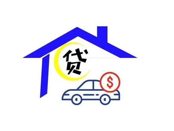 不押车贷款1