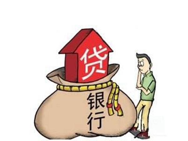 小额银行贷款
