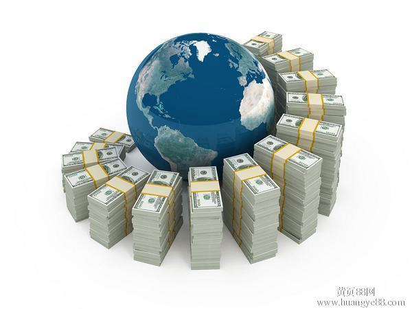 银行个人贷款