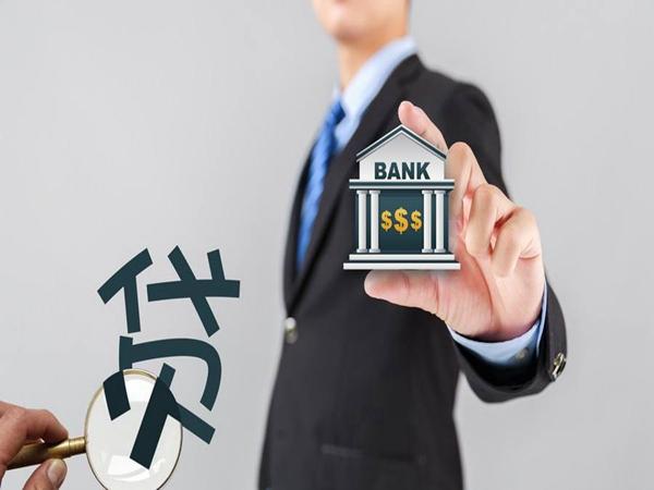 绵阳小微企业贷款