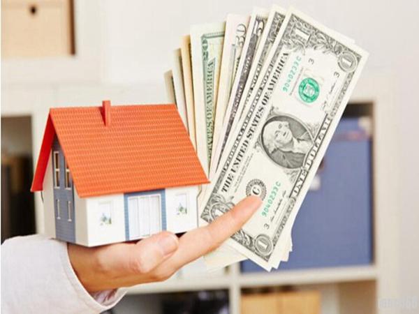 绵阳房屋抵押贷款