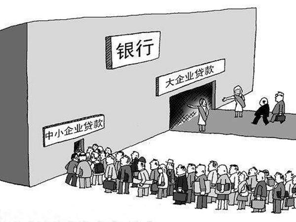 绵阳银行无抵押贷款